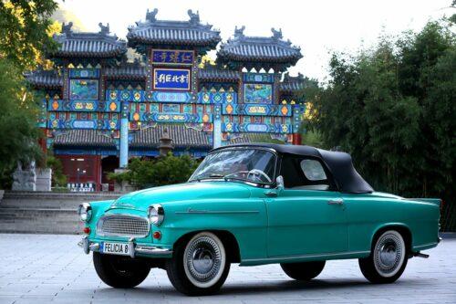 thd_160915_skoda_felicia_awarded_most_elegant_car_in_china_classic_rally_1_.jpg
